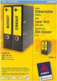 Ordner-Etiketten für breite Ordner, kurz, gelb, 192x61mm